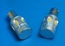 Лампы сигнала поворота светодиодные PY21W (BAU15S) Aled