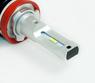 Лампы светодиодные H11 Aled S 800 lux